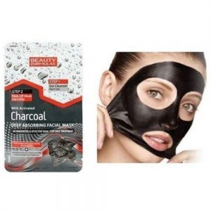 Charcol Mask Price in BD