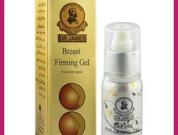 Dr James Breast Firming Gel